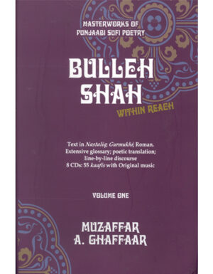 Bulleh Shah(volume two)