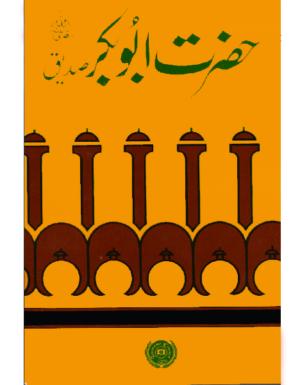 Hazart Abu Bakar Saddique