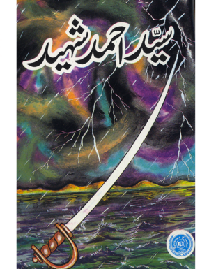 Syed Ahmad Shaheed R.H