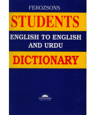 Ferozsons Students English To English And Urdu Dictionary