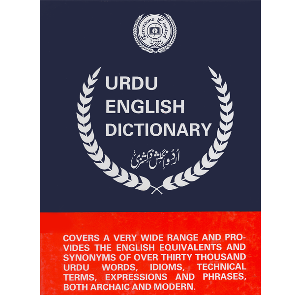 Ferozsons Urdu English Dictionary