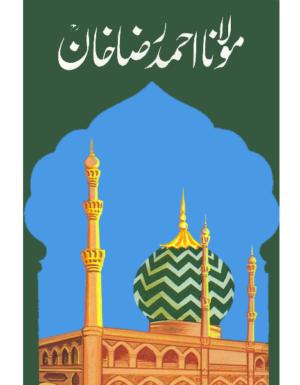 Maulana Ahmad Raza Khan