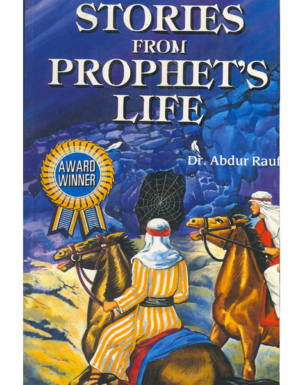 Stories From Prophet,s Life