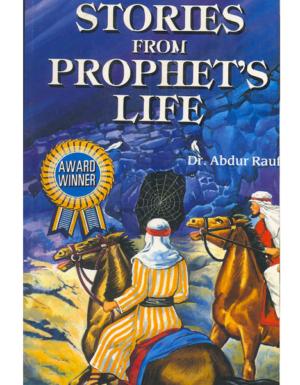 Stories From Prophet,s Life