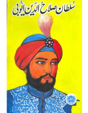 Sultan Salah U Din Ayubi