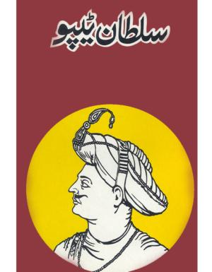 Sultan Tipu