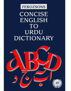 F.S Concise English To Urdu Dict