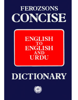 F.S Concise Eng -Eng & Urdu Dict