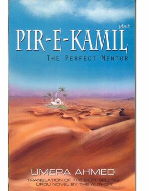 Pir-E-Kamil English