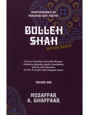 Bulleh Shah(volumo One/Two)