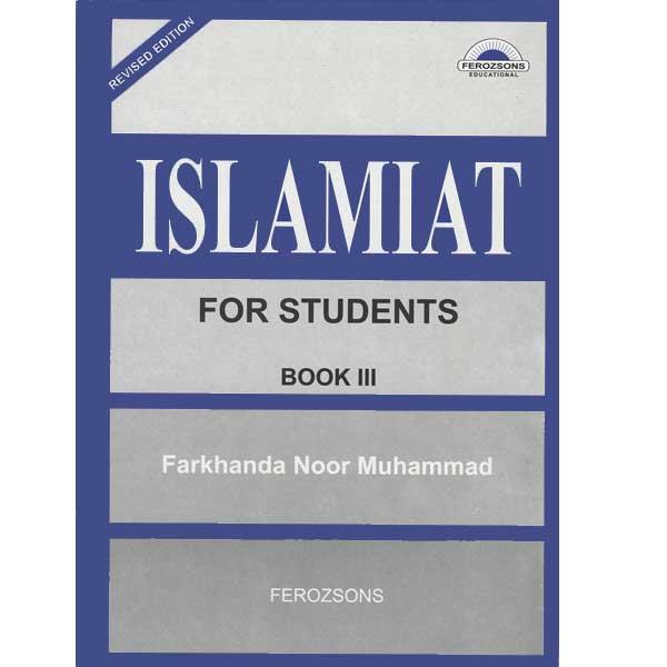 Islamiat For Students Book III