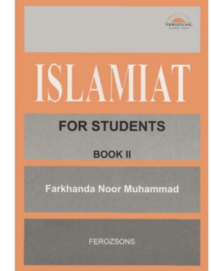 ISLAMIAT FOR STUDENTS  BOOK ll