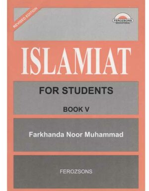 ISLAMIAT FOR STUDENTS  BOOK V