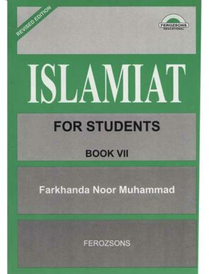 ISLAMIAT FOR STUDENTS  BOOK VII