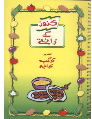 Knorr Kay Zaikay