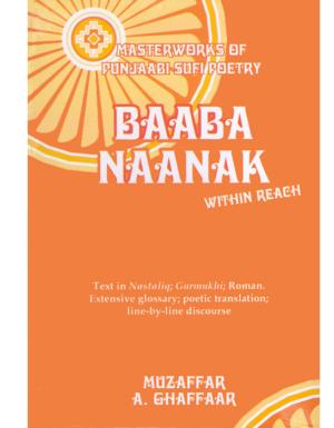 Baab Naanak