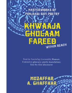 Khwaaja Ghulaam Fareed