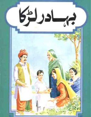 Bahdur Larka