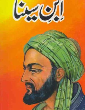 Ibn E Seena