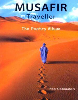 Musafir Traveller