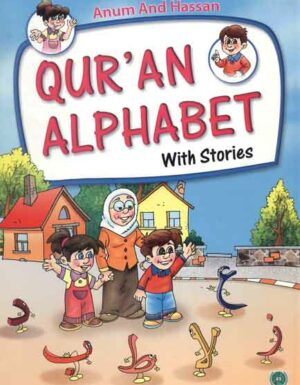 Qur'an AlphaBet With Stories