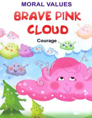 Brave Pink Clous   1 (Courage)