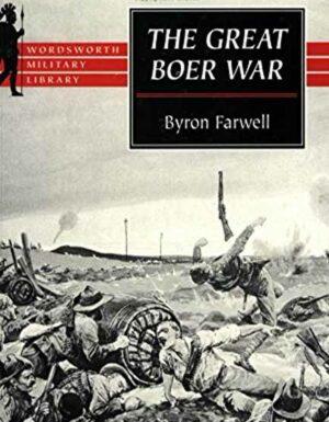 The English Civil War (Wordsworth Military Library)