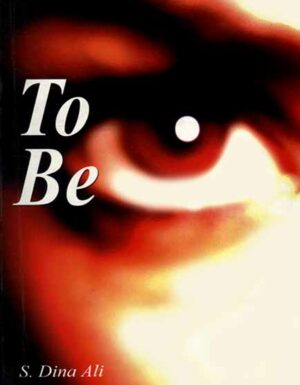 To Be