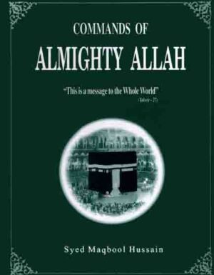 Commands Of Almighty Allah