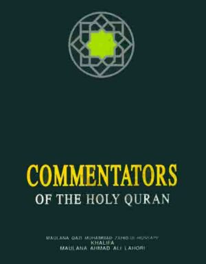 Commentators Of the Holy Quran