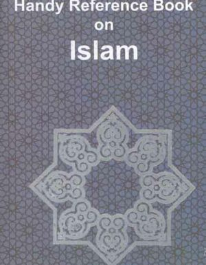 Handy Reference Book on Islam