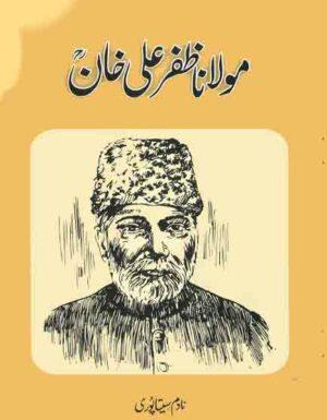 Moulana Zafar Ali Khan