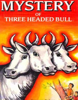 Mystery Of three Heades Bull
