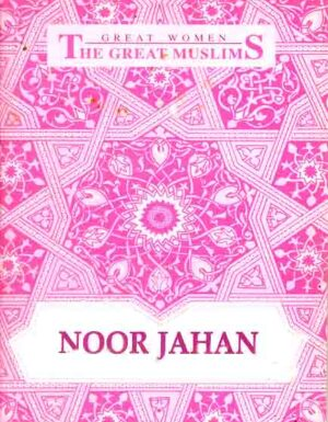 Great Women The Great Muslims Noor Jahan