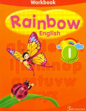 Rainbow English 1 (Work Book)