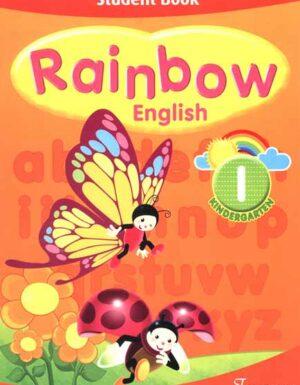 Rainbow English 1