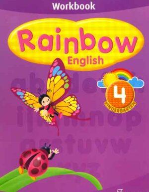 Rainbow English 4 (Work Book)