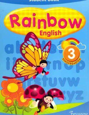 Rainbow English 3