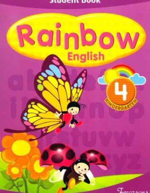 Rainbow English 4