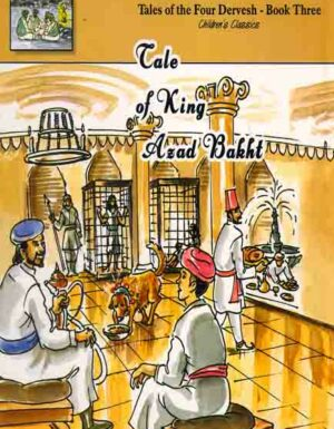 Tale of King Azad Bakht