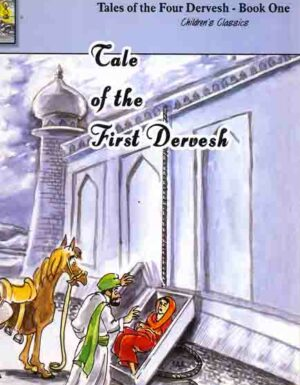 Tale of the  First Dervesh