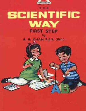 Scientific Way First Step
