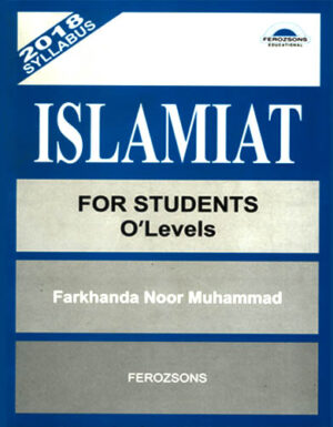 Islamiat For Students O'Levels