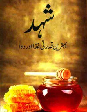 Shehad