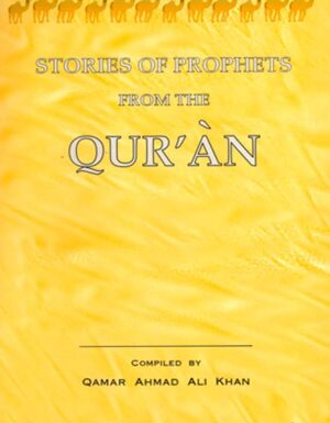Stories Of Prophets From the  Quran