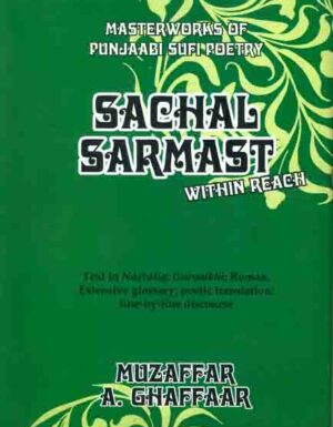 Sachal Sarmast Within Reach