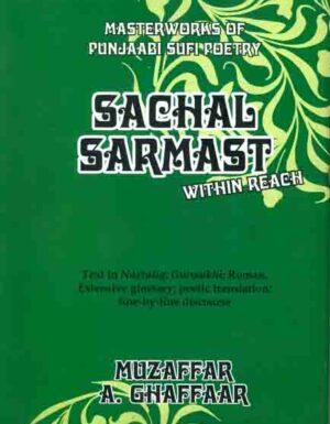 Sachal Sarmast Within Reach