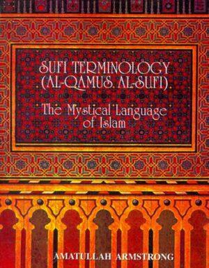 Sufi Terminology (Al-Qamus Al Sufi )