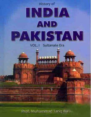 INDIA AND PAKISTAN(Vol 1)