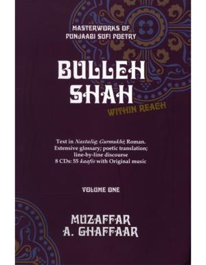 Bulleh Shah(Volumo One/Two)